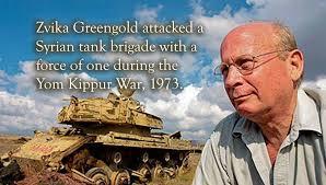 Im Tirtzu - Zvika Greengold - One of the Yom Kippur War's ...